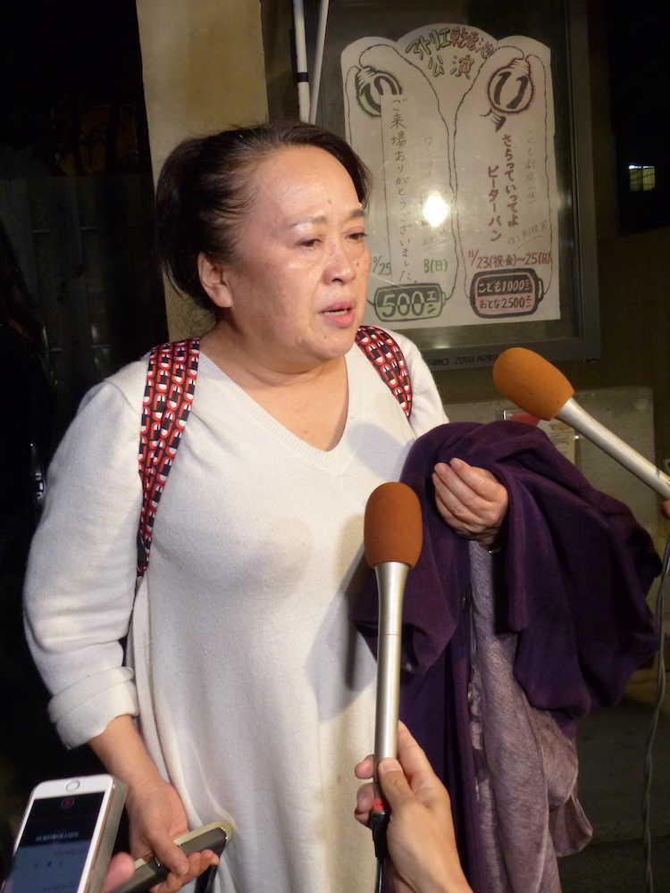 渡辺えり 角替和枝さんの自宅弔問「あまりに突然で驚き」― スポニチ ...