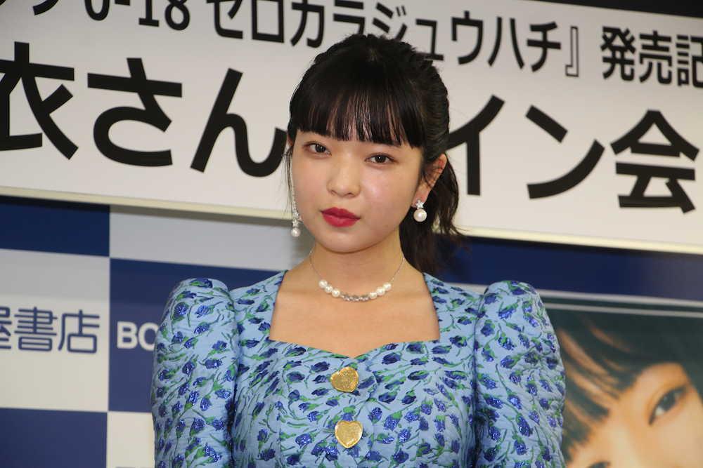 田中芽衣の画像 p1_18