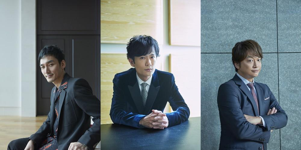 【テレビ】稲垣、草なぎ、香取の3人が揃って地上波番組出演 地方ロケで街ブラ