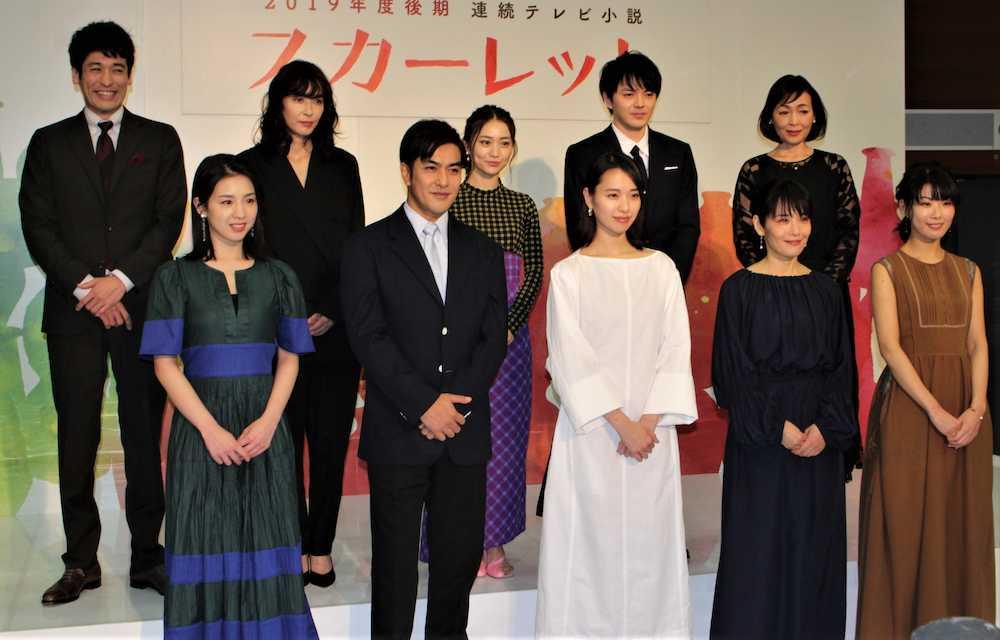 今秋NHK朝ドラの新キャスト発表 北村一輝、大島優子らの出演