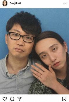 個性派女優の長井短、亀島一徳と結婚発表「びっくりさせてごめんちょ!」