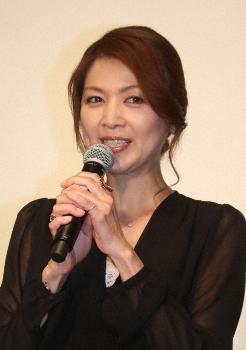 飯島 直子 結婚