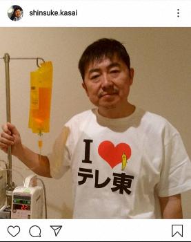 「笠井信輔 妻」の画像検索結果