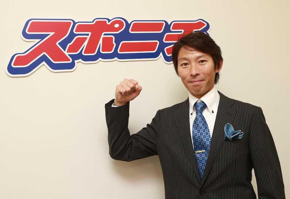 【浜松・スポニチ杯】鈴木圭、永井、金子ら強豪が参戦