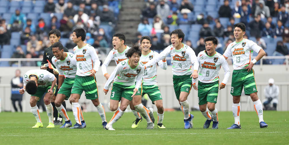 青森 山田 サッカー メンバー