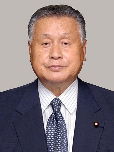 首相 森元