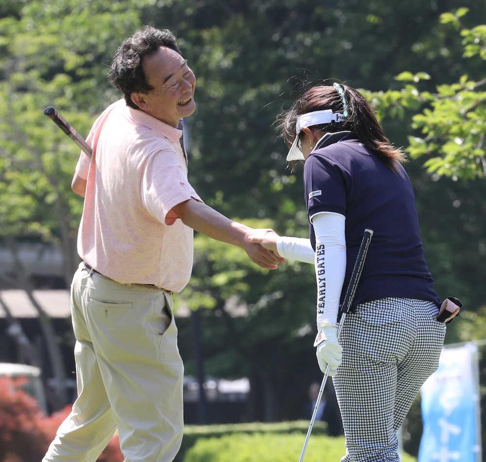 ラウンドを終え松沢知加子(右)と握手する東尾修氏
