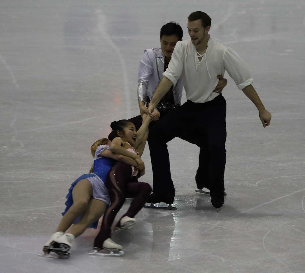 フィギュアスケート四大陸選手権...