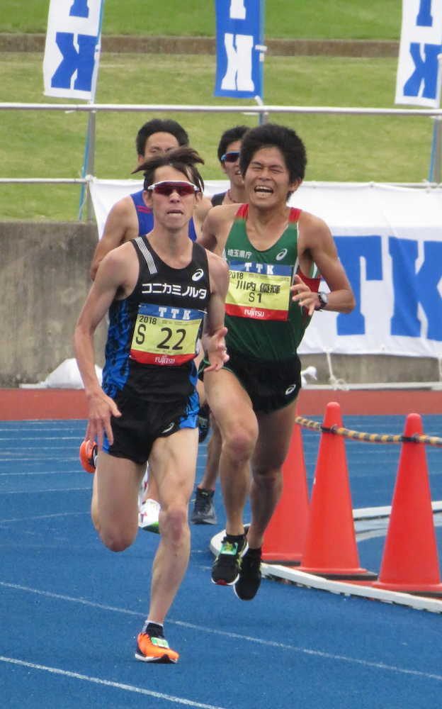 ハーフ マラソン 2020 仙台 国際
