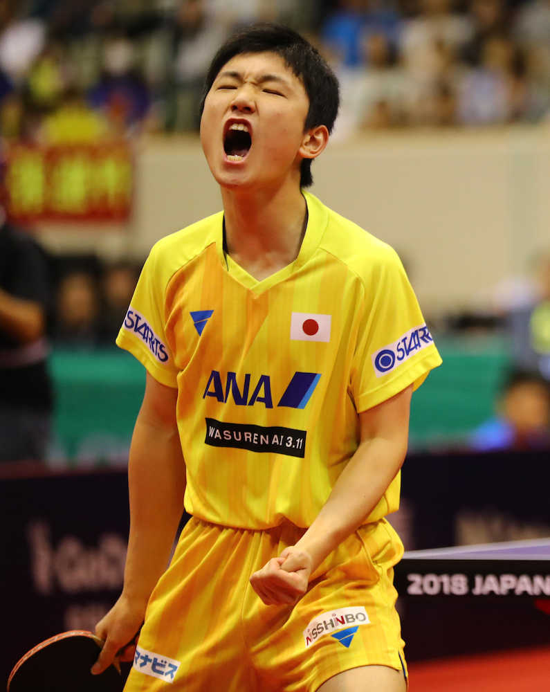 https://www.sponichi.co.jp/sports/news/2018/06/10/jpeg/20180610s00026000238000p_view.jpg